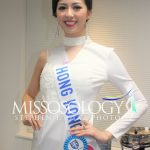 pageantfame.com42b89 IMG 3673 150x150 c135780edce7a16c24670bb7f2f0d2c7591d42b3 - Who stood out during a Miss International 2017 acquire party?